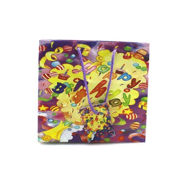 GIFT BAG HAPPY BIRTHDAY 145x145mm CB-A0430-CD