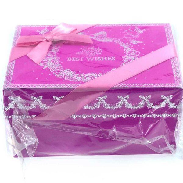 x 3PC BEST WISHES GIFT BOX SET