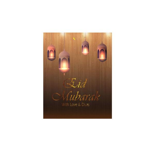 10 EID MUBARAK LABELS brown 40×50