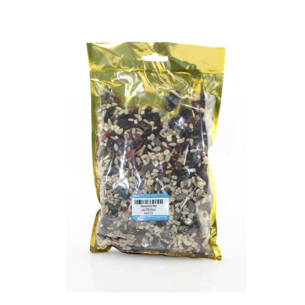 pack (250g) Belgian Snack Mix